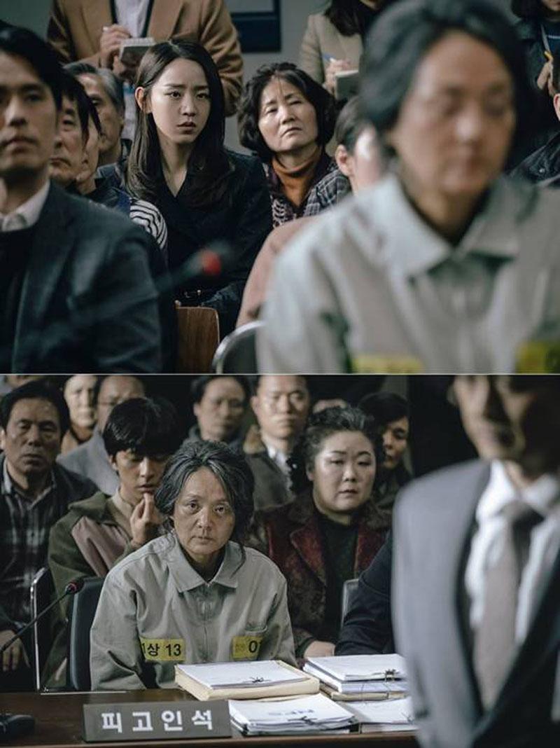 《翻供》韓國法中情!女律師對付家鄉惡勢力的大人童話