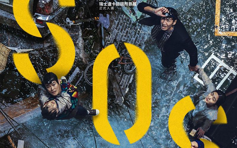 《天坑》:灾难片可以紧张、有趣、又感伤