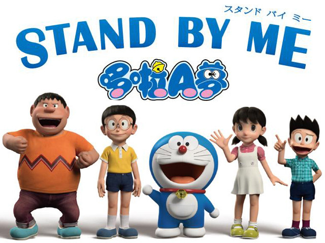 《stand by me 哆啦a梦》永远的好朋友
